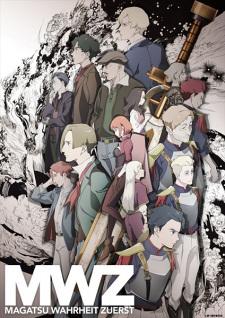 Magatsu Wahrheit Zuerst: Mwz.Diễn Viên: Fifth Season Of Boku No Hero Academia