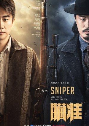 Xạ Thủ Sniper