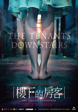 Người Thuê Nhà Ở Tầng Dưới The Tenant Downstairs