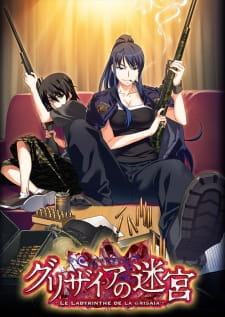 Grisaia No Meikyuu: Caprice No Mayu 0 - The Labyrinth Of Grisaia: The Cocoon Of Caprice 0 Việt Sub (2015)
