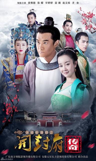 Phủ Khai Phong The Legend Of Kaifeng