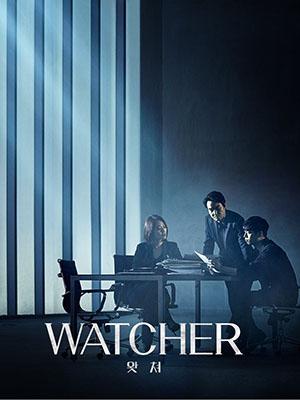 Người Giám Sát Watcher