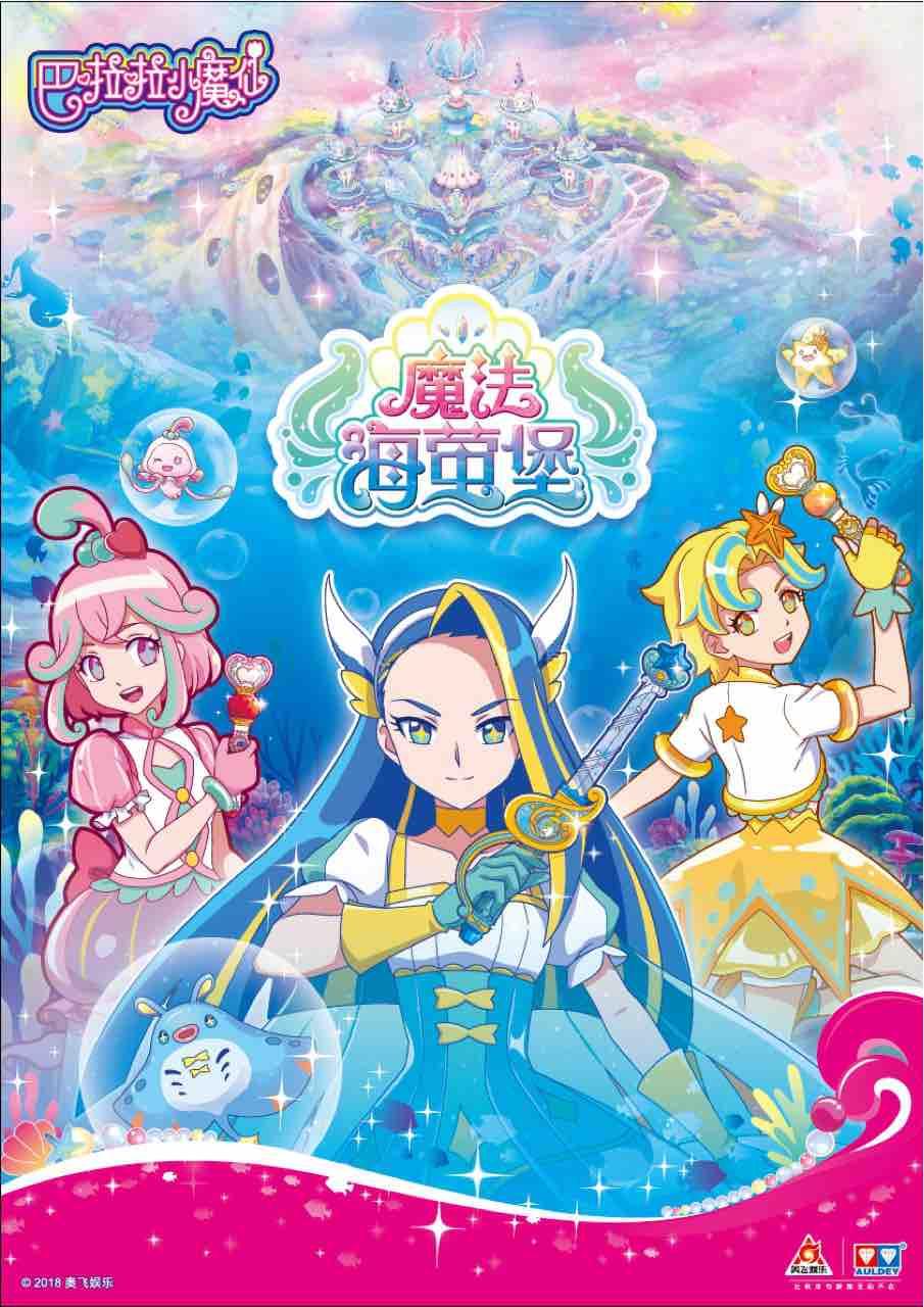 Những Nàng Tiên Balala: Đại Dương Phép Thuật Balala The Fairies: Ocean Magic