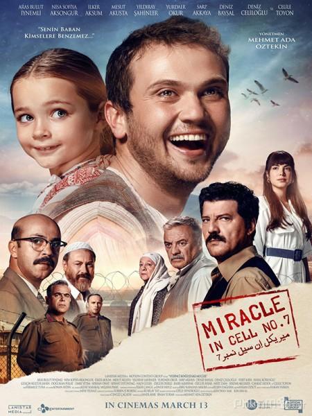 Điều Kì Diệu Ở Phòng Giam Số 7 - Miracle In Cell No. 7
