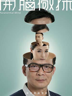 Thủ Phạm Bí Ẩn Paranormal Mind