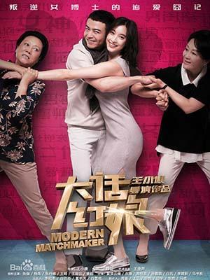 Bà Mai Lắm Lời Modern Matchmaker.Diễn Viên: Ah Mei,Xiao Cao,Hắc Sáp,Hội Mỹ Mỹ
