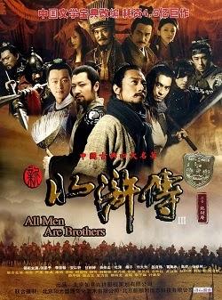 Tân Thủy Hử All Men Are Brothers.Diễn Viên: Yingxiong Wo Zao Jiu Bu Dang Le