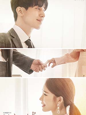 Chạm Vào Tim Em Touch Your Heart.Diễn Viên: Yingxiong Wo Zao Jiu Bu Dang Le