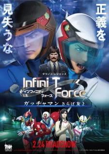 Bông Hoa Cô Độc (Bản Điện Ảnh) - Infini-T Force Movie: Gatchaman - Saraba Tomo Yo