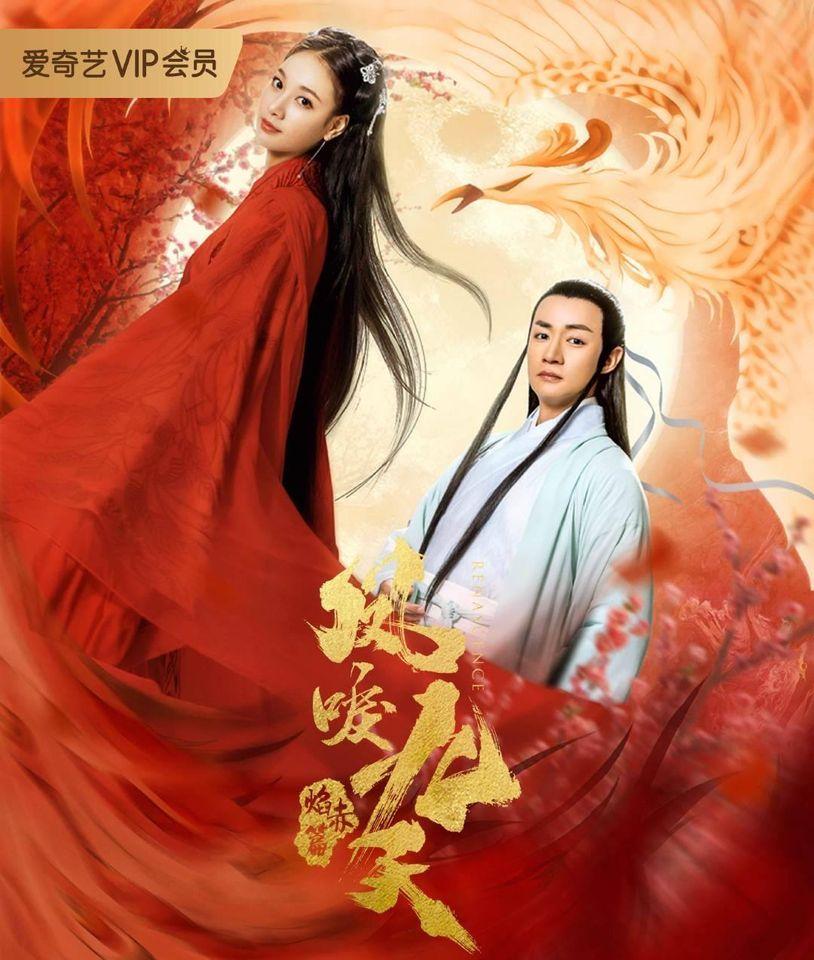 Phượng Lệ Cửu Thiên: Diễm Xích Thiên Love In The Land Of Immortality.Diễn Viên: Renascence,Red Flame