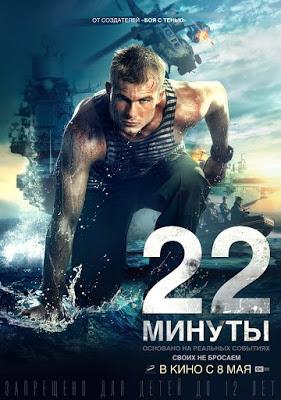 22 Phút - 22 Minutes