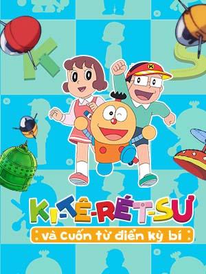 Kiteretsu Và Cuốn Từ Điển Kì Bí - Kiteretsu Daihyakka