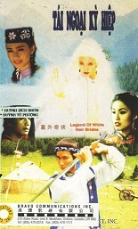 Tái Ngoại Kỳ Hiệp Legend Of White Hair Brides.Diễn Viên: Do You Like Your Mom Okaasan Online