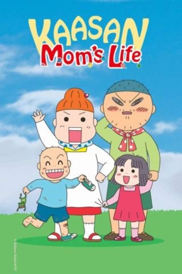 Mẹ Là Số 1 Kaasan Moms Life