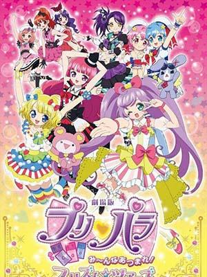 Chuyến Tham Quan Prism Dành Cho Tất Cả Mọi Người - Pripara Movie: Mi~Nna Atsumare! Prismtours
