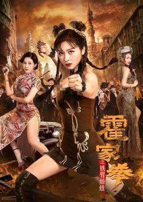 Nữ Hoàng Võ Thuật The Queen Of Kungfu