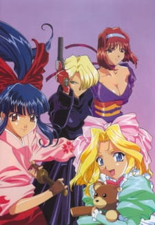 Sakura Wars Ova 1: Sakura Taisen: Ouka Kenran The Gorgeous Blooming Cherry Blossoms