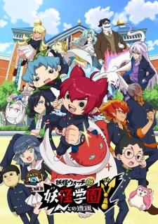 Youkai Watch Jam Youkai Gakuen Y - N To No Souguu