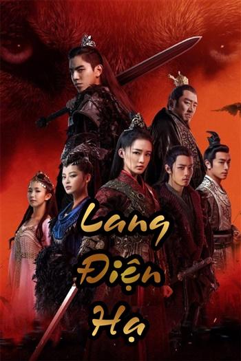 Lang Điện Hạ