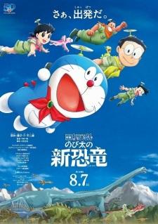 Nobita Và Những Bạn Khủng Long Mới Doraemon Movie 40: Nobita No Shin Kyouryuu