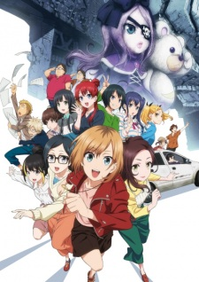 Shirobako Movie White Box Movie