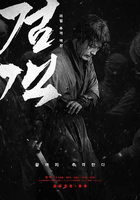 Kiếm Khách - The Swordsman