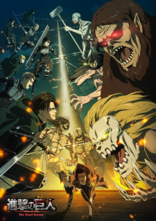 Shingeki No Kyojin Season 4 Attack On Titan Final Season