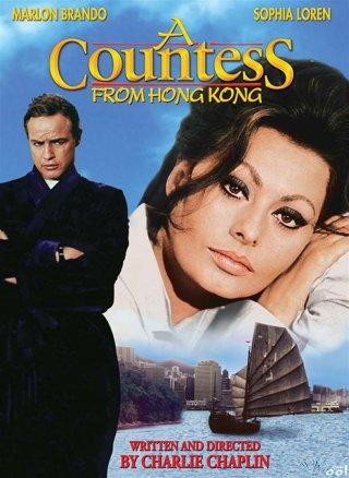 Nữ Bá Tước Ở Hồng Kông - A Countess From Hong Kong