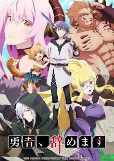 Phi Đội 303 - Squadron 303