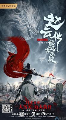 Triệu Tử Long Zhao Zilong.Diễn Viên: Swallowed Star