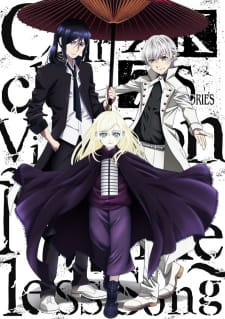 K: Seven Stories Movie 6 Circle Vision - Nameless Song