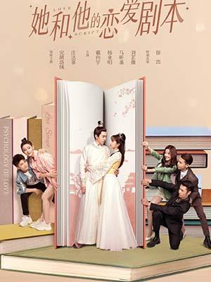 Kịch Bản Tình Yêu Của Đôi Ta Love Script