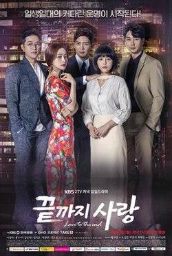 Yêu Đến Tận Cùng - Love To The End Thuyết Minh (2018)