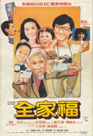 Toàn Gia Phúc - A Family Affair