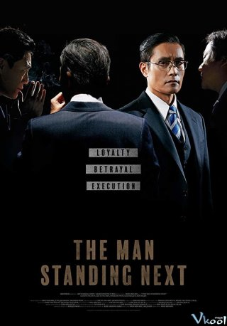 Người Kế Nhiệm Namsan - The Man Standing Next