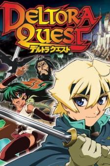 Deltora Quest - デルトラクエスト