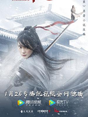 Hữu Phỉ: Phá Tuyết Trảm - The Unbeatable Thuyết Minh (2021)