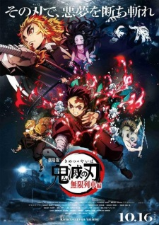 Kimetsu No Yaiba Movie: Mugen Ressha-Hen - Gekijouban Kimetsu No Yaiba, Demon Slayer Movie: Infinity Train