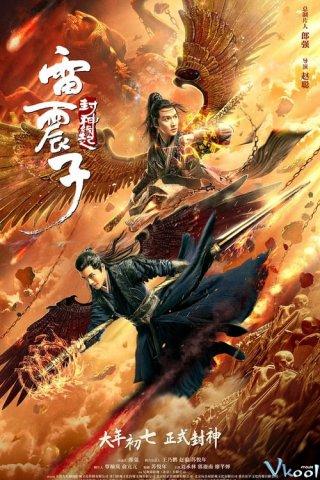 Lôi Chấn Tử: Phong Thần Duyên Khởi - Leizhenzi: The Origin Of The Gods