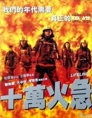 Thập Vạn Hỏa Cấp Lifeline.Diễn Viên: Sky,High Survival,Sky