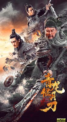 Thanh Long Yển Nguyệt Đao - Knights Of Valour