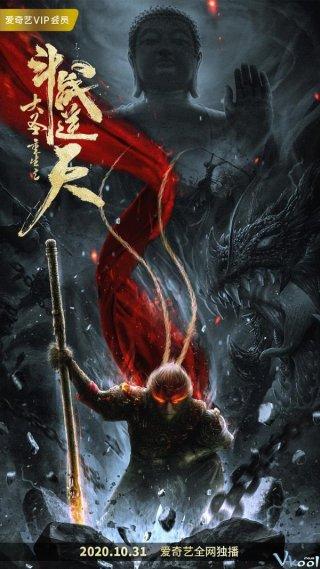 Đại Thánh Tái Sinh: Đấu Chiến Nghịch Thiên Revival Of The Monkey King.Diễn Viên: Sky,High Survival,Sky