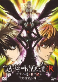 Death Note: Rewrite: Death Note: Relight - Death Note Directors Cut: The Complete Ending Edition Special