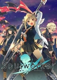 Soul Worker Your Destiny Awaits
