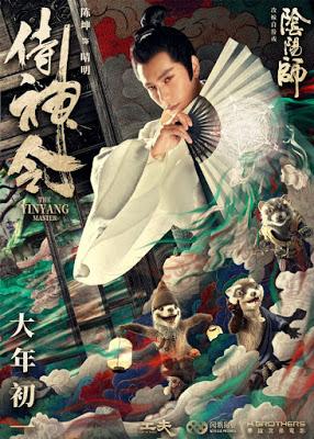 Âm Dương Sư: Thị Thần Lệnh The Yin Yang Master.Diễn Viên: Sky,High Survival,Sky