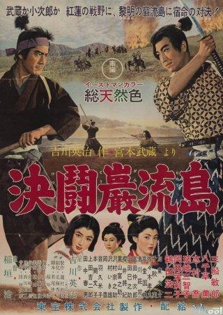 Kiếm Sĩ Miyamoto Musashi 3: Quyết Đấu Trên Đảo Ganryu - Samurai 3: Duel On Ganryu Island