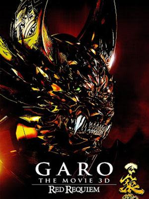 Garo: Red Requiem Ma Giới Kỵ Sĩ.Diễn Viên: Anna Aoi,Rei Fujita,Yukijirô Hotaru