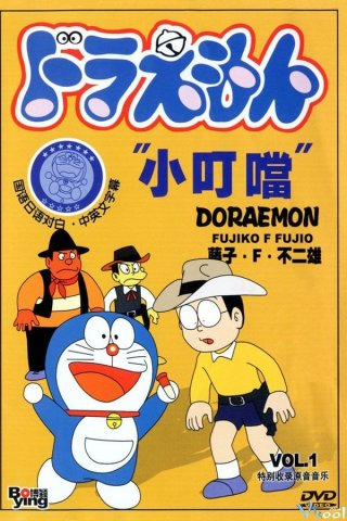 Đôrêmon Trở Lại Doraemon Comes Back