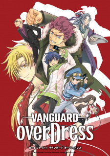 Cardfight!! Vanguard: Overdress Cardfight!! Vanguard: Over Dress