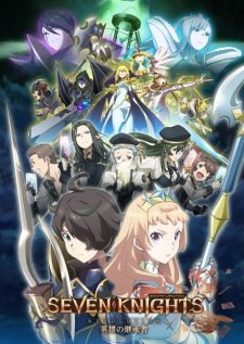 Seven Knights Revolution: Eiyuu No Keishousha - Seven Knights Revolution: The Heros Successor